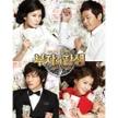 앨범 - 부자의 탄생 (KBS 2TV 월화드라마) Part.1 - Sun Shine