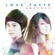 앨범 - Love Taste