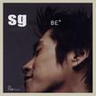 앨범 - Sg Wanna Be+