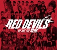 붉은악마 5집 We Are The Reds - Various Artists