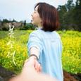 봄소녀 - 드라코