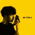 Digital Single - My Type 2 - 버벌진트