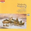 Tchaikovsky: Symphony No. 2 / Capriccio Italien 대표이미지