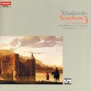 Tchaikovsky: Symphony No. 3 대표이미지