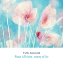 Piano Affection - Memory Of Love 대표이미지