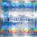 2NE1 1st Mini Album 대표이미지