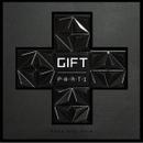 Gift - Part.1 앨범 대표이미지
