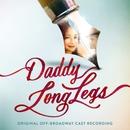 키다리 아저씨 (Daddy Long Legs) OST 대표이미지
