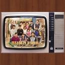 응답하라 1988 (tvN 드라마) OST - 감독판 오리지날사운드트랙 대표이미지