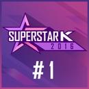 슈퍼스타K 2016 #1 대표이미지