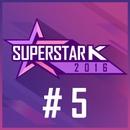 슈퍼스타K 2016 #5 대표이미지