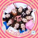 TWICEcoaster : LANE 1 앨범 대표이미지
