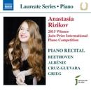 Anastasia Rizikov: Piano Recital (아나스타샤 리지코프의 피아노 리사이틀) 앨범 대표이미지