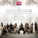 K팝 스타 시즌6 TOP10 Part.1 대표이미지
