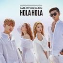 KARD 1st Mini Album 'Hola Hola' 대표이미지