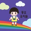세계여행 앨범 대표이미지