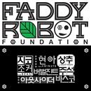 Faddy Robot Foundation 앨범 대표이미지