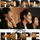Road For Hope - 달리기 앨범 대표이미지