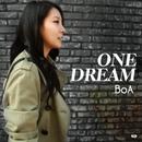 One Dream - KPOP STAR Theme Song 앨범 대표이미지