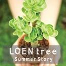 LOEN TREE Summer Story 대표이미지
