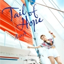 Tail Of Hope (일본발매싱글) 앨범 대표이미지