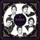 Kara 4th Album - Full Bloom 앨범 대표이미지