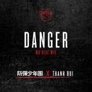 Danger (Mo-Blue-Mix) 앨범 대표이미지