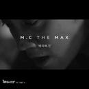 미녀의 탄생 (SBS 주말드라마) OST - Part.4 앨범 대표이미지