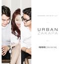 하이스쿨: 러브온 (KBS 금요드라마) OST - Part.7 앨범 대표이미지