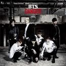 Danger [Japanese ver.] (일본발매싱글) 앨범 대표이미지