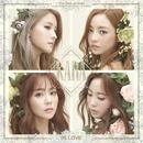 카라(Kara) 7th Mini Album - In Love 앨범 대표이미지