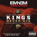 Kings Never Die 대표이미지
