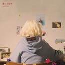 Full Album RED PLANET [Hidden Track] 앨범 대표이미지