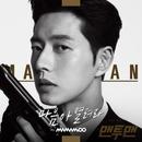 맨투맨 (JTBC 금토드라마) OST - Part. 5 앨범 대표이미지