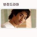 Run Away (반전드라마 삽입곡 + SBS 일요일이 좋다 메인곡) 앨범 대표이미지