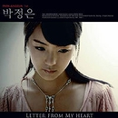 Letter From My Heart 대표이미지