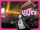 2006 올나잇스탠드 (Live) 앨범 대표이미지