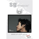 Music 2.0 Special Edition 앨범 대표이미지
