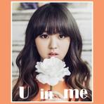 U In Me 앨범 대표이미지
