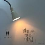 공기남녀 Single 8 앨범 대표이미지