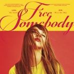 Free Somebody - The 1st Mini Album 앨범 대표이미지