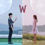 W (MBC 수목드라마) OST - Part.1 앨범 대표이미지