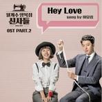 월계수 양복점 신사들 (KBS2 주말드라마) OST - Part. 2 앨범 대표이미지