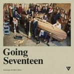 Going Seventeen 앨범 대표이미지