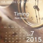 하팩캘린더 2015년 7월 앨범 대표이미지