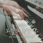 로켓탄콜라보 Vol.8 앨범 대표이미지