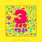 이단옆차기 프로젝트 Vol.5 앨범 대표이미지
