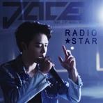 Jace 1st EP Album 'Radio Star' 앨범 대표이미지