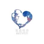 Single 2 앨범 대표이미지