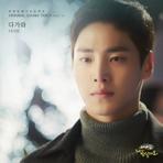 아버님 제가 모실게요 (MBC 주말드라마) OST - Part.15 앨범 대표이미지